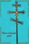 Крест кованый №2